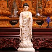 佛具西方三圣汉白玉摆件白玉彩绘阿弥陀佛观音佛像大势至菩萨