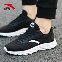 安踏女鞋跑步鞋 2017秋季新款透气网跑步鞋轻便运动鞋旅游鞋网鞋