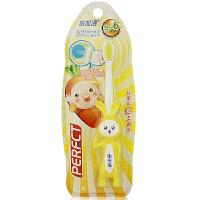 倍加洁(PERFCT)宝蓓缤纷海洋成长护龈儿童牙刷F268(2-6岁 颜 色 随 机)
