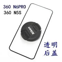 奇酷360 N5S玻璃后盖 N6pro品质手机后盖电池后壳1607 1801-A01 360 n6PRO 后盖玻璃 /