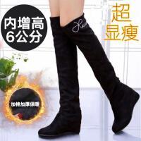 秋冬女靴弹力靴过膝长靴坡跟高筒靴内增高靴子女冬长筒靴