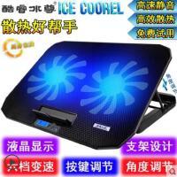 酷睿冰尊笔记本散热器14英寸15.6英寸联想华硕戴尔电脑散热底座垫支架