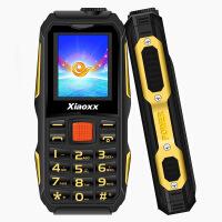 【礼品卡】三防老人手机 小星星H888 1.8英寸直板功能老人机电信CDMA单卡