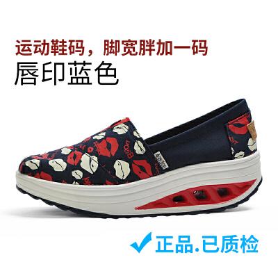 帆布鞋女帆布瑶瑶鞋时尚增高帆布鞋舒适摇摇鞋 -