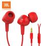 JBL C100SI 入耳式运动耳机 通话带麦线控音乐跑步耳机 立体声音乐耳机