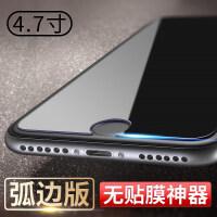 �O果7�化膜iphone8plus手�C7plus全屏全覆�w8�N膜�m用7p抗�{光3D全包�mo透明防 �O果7/8【�o神器】