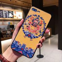 xmax故宫中国风iPhoneX手机壳7plus浮雕XR苹果X男XS MAX仙鹤iphone8流苏6 苹果X 蓝环红色龙