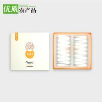 【中国优质农产品馆】无量蜜境 2017有机黄茶礼盒