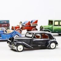 儿童手工制作益智玩具礼物3D立体拼图复古老爷汽车拼装模型