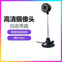 高清摄像头台式电脑笔记本USB带麦免驱自动对焦1600万像素主播直播YY视频聊天营业厅拍照美颜 黑色