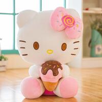 哈喽kt凯蒂猫hello kitty公仔毛绒玩具可爱冰激凌娃娃女生日礼物 冰激凌KT猫