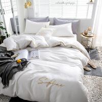 2019110714490842360长绒棉四件套 全棉字母刺绣纯色床上用品 2米床被套220*240 床单245*2