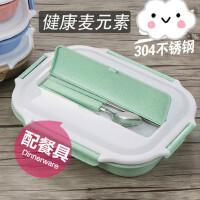日式304不锈钢分格保温饭盒 微波炉成人塑料可爱学生便当盒1层餐盒