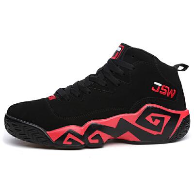 JSW 情侣耐磨篮球鞋防滑跑步鞋运动鞋