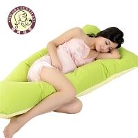孕妇枕头 U型枕多功能睡枕孕妇枕护腰枕护腰侧睡孕妇枕头