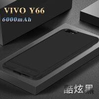 背夹充电宝oppoA57A3a59背夹电池电池a77Y66壳A3s/my79便携移动电源 vivo y66 (黑色)金