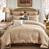 【人气】媲美水 星 Careseen+科芬园套件80S床上用品四件套色织丝棉提花A版50%桑蚕 米金
