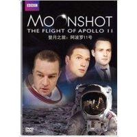 正版现货 BBC 登月之旅 阿波罗11号 1DVD 纪录片