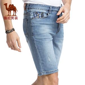骆驼男装 夏季新款时尚青年磨破怀旧合身休闲牛仔短裤子男