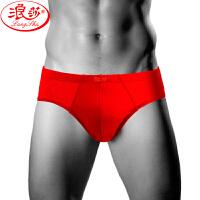4条浪莎男士三角裤本命年红色莫代尔结婚内裤