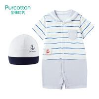 全棉时代 灰色波浪婴儿针织海军领短袖连体衣+帽子2件装