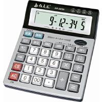 佳灵通计算器 AR-8866 超大语音 验钞 大屏幕 水晶按键计算机5599