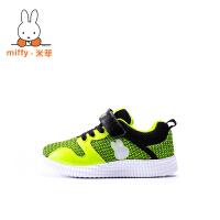 Miffy米菲 童鞋男童运动鞋春秋新款女童网面休闲鞋儿童跑步鞋子