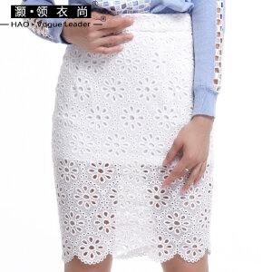 灏领衣尚春装新款女装水溶花蕾丝拼接短裙花边裙子包臀裙女半身裙