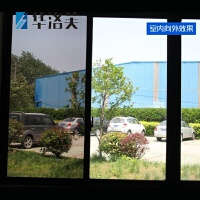 玻璃贴膜防晒窗户隔热膜家用阳光房防反光遮光膜双向透明贴纸G