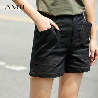 【每满200减100 多买多减 不封顶】Amii[极简主义]夏装新款简洁帅气几何口袋休闲短裤女11772894