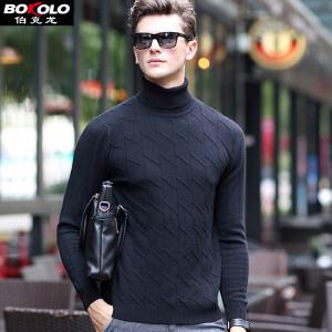 伯克龙 男士纯羊毛衫可翻高领毛衣修身针织衫 男式冬季加厚紧身保暖打底衫Z68858