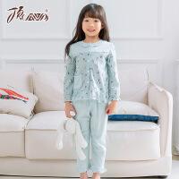 顶瓜瓜儿童睡衣女童娃娃领纯棉长袖长裤开衫口袋卡通花边利发国际lifa88服