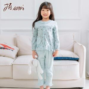 顶瓜瓜儿童睡衣女童娃娃领纯棉长袖长裤开衫口袋卡通花边家居服