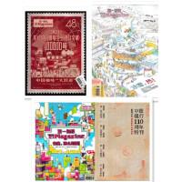 【2021年6月现货】YiMagazine第一财经杂志2021年6月第6期总第565期 城市原力 佛山样本 新奶旋风 2
