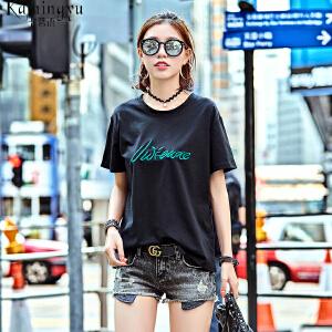卡茗语T恤女夏宽松显瘦韩版刺绣字母短袖t恤女圆领休闲简约短袖体恤衫