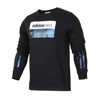 Adidas阿迪达斯男装 NEO运动休闲圆领保暖卫衣套头衫 CD3582