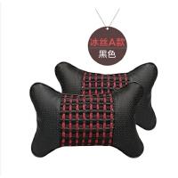 四季皮革冰丝汽车护颈枕一对皮全打孔车用靠头枕用品