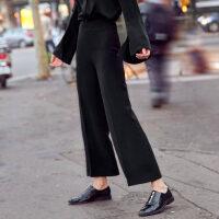 【预估价148元】Amii极简chic垂感休闲长裤2019秋季新款宽松显瘦阔腿裤空气裤子女