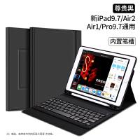 2019新款iPad蓝牙键盘保护套2018苹果9.7寸Air3带笔槽ipadmini5平板电脑pro
