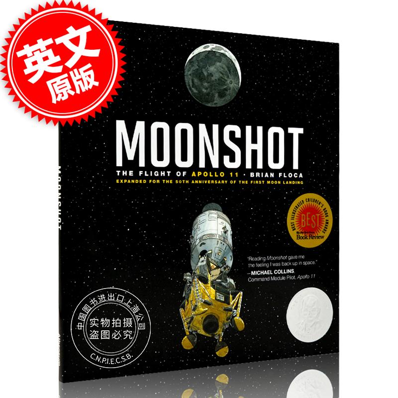 现货 登月:阿波罗11号的飞行 英文原版 Moonshot: The Flight of Apollo 11 儿童科普绘本 太空探险 科普知识 登月:阿波罗11号的飞行 英文原版 Moonshot: The Flight of Apollo 11 儿童科普绘本 太空探险 科普知识