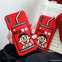 立体旺仔牛奶Xs Max苹果6s手机壳卡通可爱iPhone7plus/8/XR保护套 I6/6s 立体 旺仔牛奶