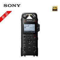 【支持礼品卡+包邮】索尼Sony ICD-SX2000 16GB录音笔 SX1000升级版 USB直插 锂电 无线智能