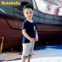 【每满200减100】巴拉巴拉儿童短袖套装男幼童宝宝2017夏季新款短袖男童两件套