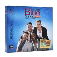 blue蓝色乐队专辑cd光盘 车载音乐欧美经典摇滚歌曲汽车cd碟片