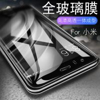 全屏9小米8青春版8SE钢化膜6X红米6A S2 5Plus Note7手机贴膜6Pro