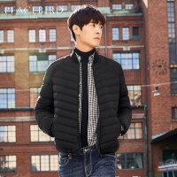 太平鸟男装 冬季新款时尚三色轻薄立领羽绒服外套男BWAC74301