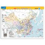 中国、世界地理地图(政区版)(2014版)