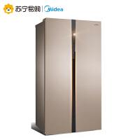 【苏宁易购】Midea/美的 BCD-535WKZM(E) 双门对开门电冰箱风冷无霜智能家用