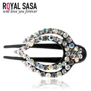 皇家莎莎RoyalSaSa饰品人造水晶鸭嘴头饰发抓发夹韩版盘发抓夹马尾夹饰品