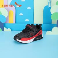 【1件2折后:44.6元】红蜻蜓童鞋男童运动鞋品冬季棉鞋中大童加厚防滑透气运动鞋